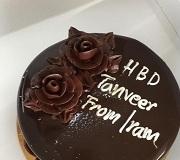 uae cake (3)