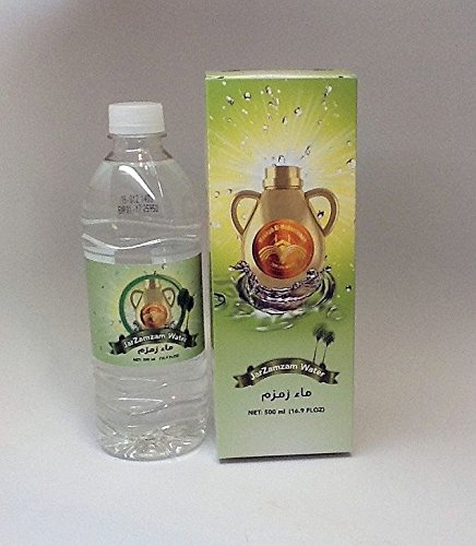 ZamZam Water from Makkah (500ml Jar) (2 Pack
