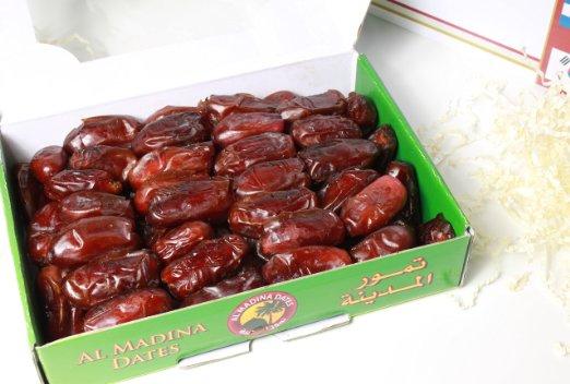Send Medina Munawaara Islamic Gift from Pakistan to USA