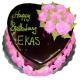 pink-cake-to-ontario-toronto-canada-from-karachi-lahore-islamabad-pakistan