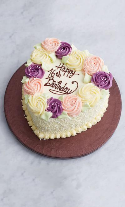 Halal anniversary birthday cake heart shaped from ISB Pakistan to London UK