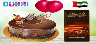 SEND BIRTHDAY, ANNIVERSARY CAKES, FLOWERS, PERFUMES, CHOCOLATES, MITHAI TO DUBAI, SHARJAH, ABU DHABI UAE FROM KARACHI LAHORE ISLAMABAD PAKISTAN